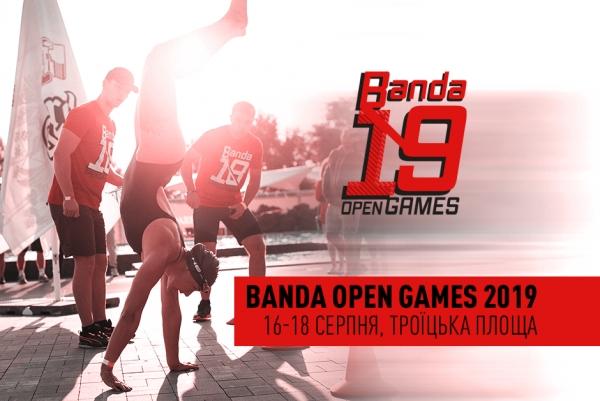 Шериф на Banda Open Games 2019