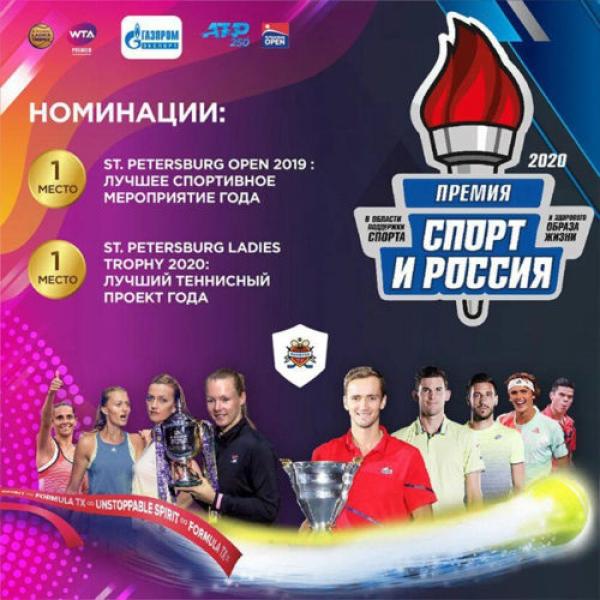 Компания Одеон обеспечила безопасность на турнире СПОРТ И РОССИЯ-2020